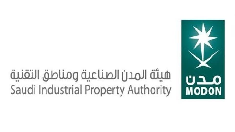 Saudi Industrial Property Authority