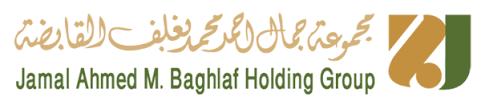 مجموعة جمال احمد محمد بغلف القابضة