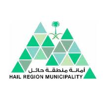 Hail Region Municipality