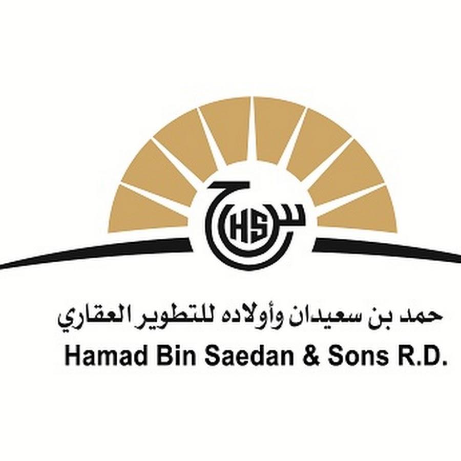 حمد بن سعيدان واولاده للتطوير العقارى