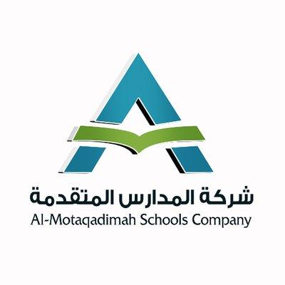 شركة المدارس المتقدمة